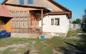 5-комнатный дом, 120 м², 8 сот., Туймебая, Алматинская — Коккайнар за 20.5 млн 〒 в Туймебая