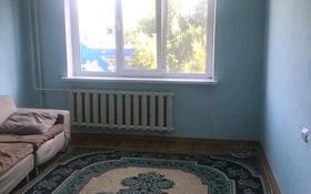 2-комнатная квартира, 64 м², 3/9 этаж помесячно, улица Казыбек Би — Джумалиева за 120 000 〒 в Алматы, Алмалинский р-н