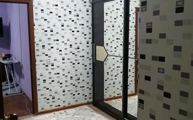2-комнатная квартира, 60 м², 2/4 этаж, проспект Независимости 12а за 9 млн 〒 в Риддере