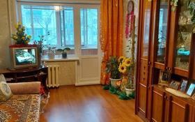 3-комнатная квартира, 59 м², 2/5 этаж, Мелиоратор за 18 млн 〒 в Талгаре