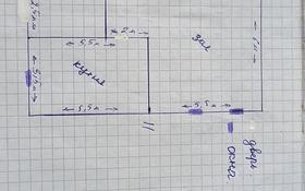 6-комнатный дом, 130 м², 6 сот., 5 квартал 6 линия — 6 линия за 11 млн 〒 в Казцик