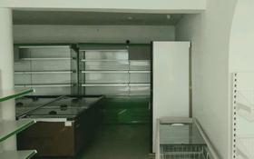 Магазин площадью 200 м², Жумабаева 75 за 700 000 〒 в Алматы, Турксибский р-н
