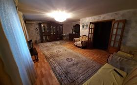 4-комнатная квартира, 113.6 м², 1/5 этаж, Мкр. Молодёжный за 27 млн 〒 в Талдыкоргане