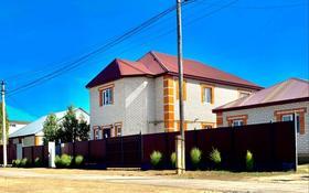 8-комнатный дом, 240 м², 10 сот., Зерде 235 за 42 млн 〒 в Актобе