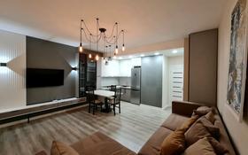 2-комнатная квартира, 60 м², 1/4 этаж помесячно, проспект Нурсултана Назарбаева 32 за 250 000 〒 в Караганде