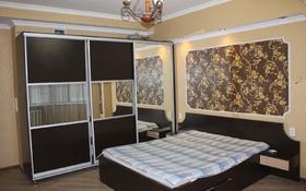 1-комнатная квартира, 61 м², 1/8 этаж, Алтын ауыл 1 за 15.5 млн 〒 в Каскелене