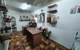 Магазин площадью 44 м², Ерубаева 33 — Алиханова за 180 000 〒 в Караганде, Казыбек би р-н
