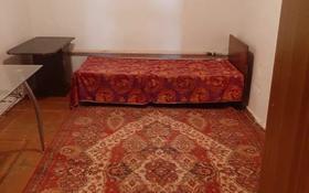 10-комнатный дом, 140 м², 9 сот., Татибекова 152 а за 33 млн 〒 в Алматы, Медеуский р-н