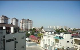 3-комнатная квартира, 136 м², 3/4 этаж, Мусабаева за 81 млн 〒 в Алматы, Бостандыкский р-н