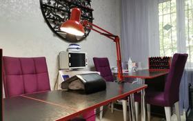 Помещение площадью 60 м², Жарокова 156 — Жандосова за 380 000 〒 в Алматы, Бостандыкский р-н