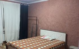 1-комнатная квартира, 44 м², 1/9 этаж посуточно, мкр Жетысу-2 70а — Абая саина за 10 000 〒 в Алматы, Ауэзовский р-н
