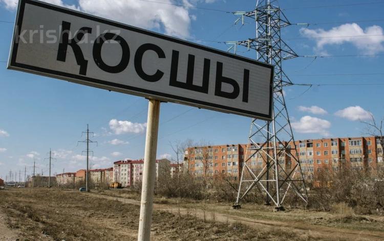 Участок 10 соток, Республика за ~ 6 млн 〒 в Акмолинской обл.