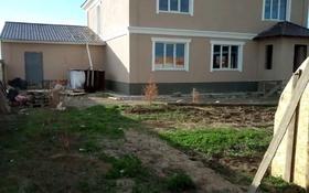 7-комнатный дом, 307 м², 10 сот., Кызыл суат за 40 млн 〒 в Нур-Султане (Астана)