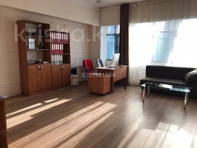 Офис площадью 40 м², Ханов Керея и Жанибека 18 — Туркестан за 4 990 〒 в Нур-Султане (Астана), Есиль р-н — фото 10