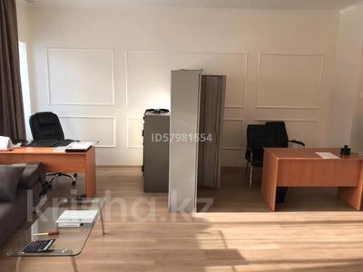 Офис площадью 40 м², Ханов Керея и Жанибека 18 — Туркестан за 4 990 〒 в Нур-Султане (Астана), Есиль р-н — фото 12