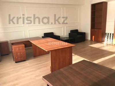 Офис площадью 40 м², Ханов Керея и Жанибека 18 — Туркестан за 4 990 〒 в Нур-Султане (Астана), Есиль р-н — фото 5