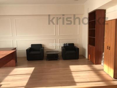 Офис площадью 40 м², Ханов Керея и Жанибека 18 — Туркестан за 4 990 〒 в Нур-Султане (Астана), Есиль р-н — фото 6
