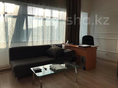 Офис площадью 40 м², Ханов Керея и Жанибека 18 — Туркестан за 4 990 〒 в Нур-Султане (Астана), Есиль р-н — фото 7