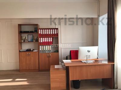 Офис площадью 40 м², Ханов Керея и Жанибека 18 — Туркестан за 4 990 〒 в Нур-Султане (Астана), Есиль р-н — фото 8