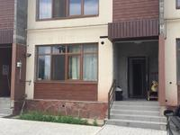 3-комнатный дом, 147 м², 1 сот.