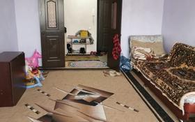 1-комнатная квартира, 47 м², 1/5 этаж, Лермонтова 111 — Бокина за 11.5 млн 〒 в Талгаре
