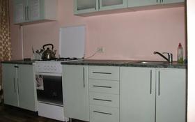 1-комнатная квартира, 38 м², 1/6 этаж посуточно, Волынова 5 — Ворошилова за 4 000 〒 в Костанае