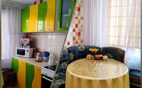 4-комнатная квартира, 87.7 м², 1/6 этаж, Бухар-Жырау 280А за 20 млн 〒 в Экибастузе