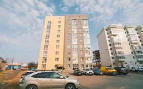 2-комнатная квартира, 81 м², 3/9 этаж, Сембинова 9 за 19.1 млн 〒 в Нур-Султане (Астана), р-н Байконур