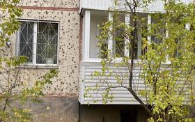 3-комнатная квартира, 61.5 м², 1/5 этаж, Ивана Ларина 7 за 16 млн 〒 в Уральске