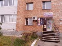 Магазин площадью 95 м²