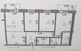 3-комнатная квартира, 79 м², 5/10 этаж, Самал 82 за 25 млн 〒 в Уральске