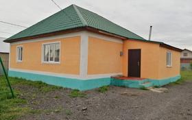 5-комнатный дом, 105.7 м², 8 сот., Коктал — Валиханова за 17 млн 〒 в Байсерке