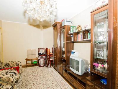 3-комнатная квартира, 62 м², 1/4 этаж, мкр Аксай-2, Елемесова 7 за 22 млн 〒 в Алматы, Ауэзовский р-н