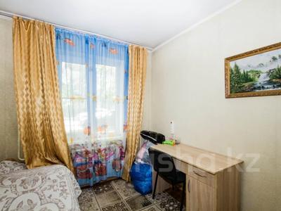 3-комнатная квартира, 62 м², 1/4 этаж, мкр Аксай-2, Елемесова 7 за 22 млн 〒 в Алматы, Ауэзовский р-н — фото 9