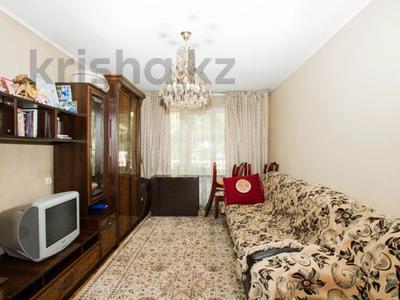 3-комнатная квартира, 62 м², 1/4 этаж, мкр Аксай-2, Елемесова 7 за 22 млн 〒 в Алматы, Ауэзовский р-н — фото 2