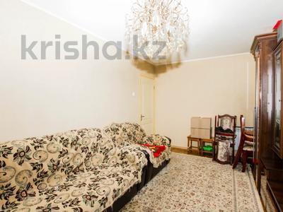 3-комнатная квартира, 62 м², 1/4 этаж, мкр Аксай-2, Елемесова 7 за 22 млн 〒 в Алматы, Ауэзовский р-н — фото 3
