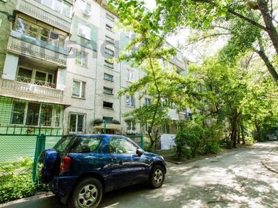 3-комнатная квартира, 62 м², 1/4 этаж, мкр Аксай-2, Елемесова 7 за 22 млн 〒 в Алматы, Ауэзовский р-н — фото 17