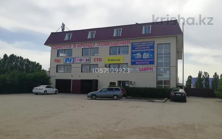 Офис площадью 60 м², Исатай Тайманов көшесі 1В — Сактагана Баишева за 1 300 〒 в Актобе