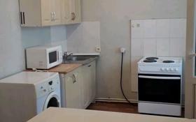 3-комнатная квартира, 70 м², 3/10 этаж помесячно, Сыганак 18/1 за 130 000 〒 в Нур-Султане (Астана), Есиль р-н