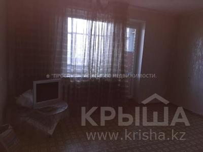 3-комнатная квартира, 64 м², 5/10 этаж, Гульдер-1 за 17.1 млн 〒 в Караганде, Казыбек би р-н — фото 2