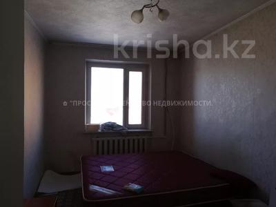 3-комнатная квартира, 64 м², 5/10 этаж, Гульдер-1 за 17.1 млн 〒 в Караганде, Казыбек би р-н — фото 5