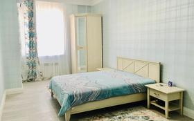 3-комнатная квартира, 300 м², 4/6 этаж помесячно, Кайыма Мухамедханова 7 за 600 000 〒 в Нур-Султане (Астана), Есильский р-н