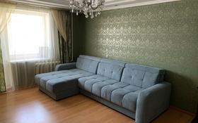 4-комнатная квартира, 80.7 м², 4/5 этаж, Павлова 42 за 28 млн 〒 в Костанае