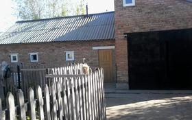 6-комнатный дом, 250 м², 15 сот., Часникова за 21 млн 〒 в Усть-Каменогорске