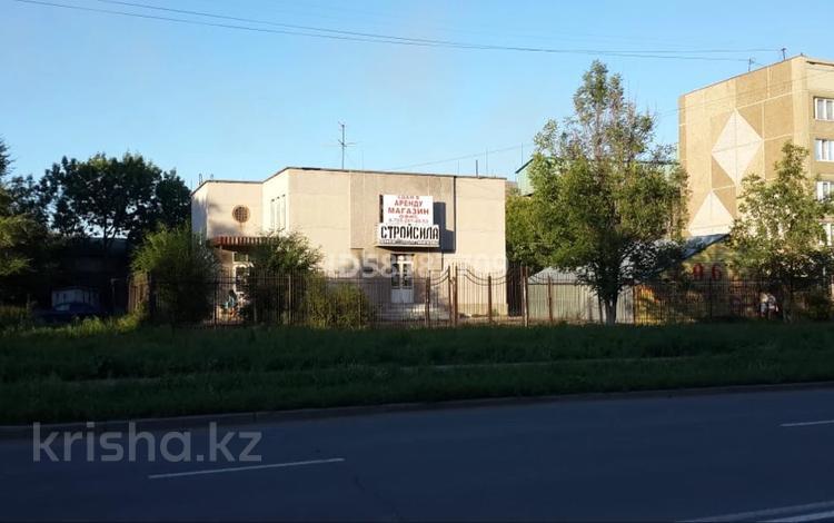 Офис площадью 140 м², Льва Толстого 5 за 240 000 〒 в Усть-Каменогорске