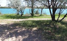 Участок с озером за 80 млн 〒 в