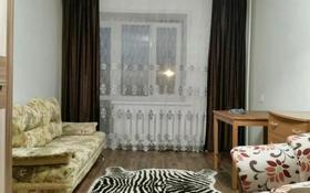 1-комнатная квартира, 36 м², 3/9 этаж посуточно, Ауэзова 55 — Парковая за 6 000 〒 в Щучинске