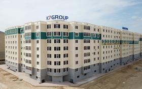 2-комнатная квартира, 62.91 м², 7/7 этаж, 35-мкр, 35 микрорайон 33/5 за ~ 9.1 млн 〒 в Актау, 35-мкр