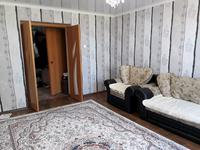 4-комнатная квартира, 80 м², 2/5 этаж