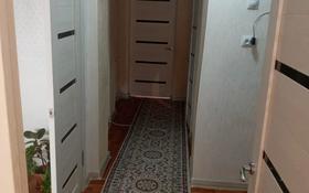 3-комнатная квартира, 65 м², 5/5 этаж, Привокзальный-3, Ул.Баймуханова за 12 млн 〒 в Атырау, Привокзальный-3